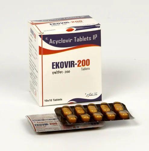 Cheap Discount Acyclovir