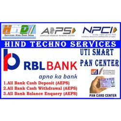 Online PAN Card Agency Service