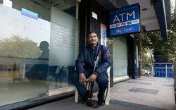 ATM Security Guard