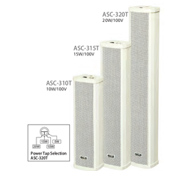 ASC-320T PA Column Speakers