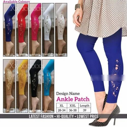 Adiva Imported Lycra Patch Leggings, Size: Free Size
