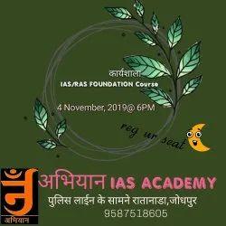 IAS Coaching Services