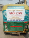 Auto Rickshaw Sticker Advertising Service