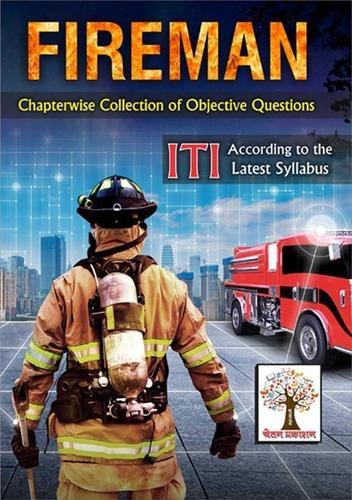 ITI Exam Books - Fireman (Objective Questions Bank ) Service