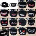 Knitting Mask