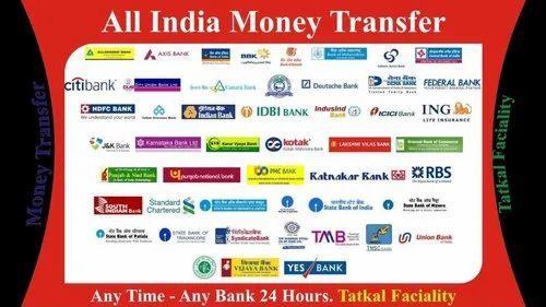 Money Transfer Agent Id Rs 2000