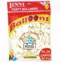 9 GB Sports Jinni Latex Party Balloon (50 Pcs Packing)