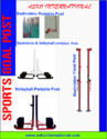 Tennis & Badminton Combine Pole
