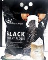 Non Branded Coloured Wheat Flour, Pack Type: Metalised Plastic Bag, For Chapatis