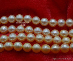 Round Shape Japan Culture Pearl Beads