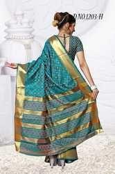 Richa Fashion World New Fancy Jacquard Saree, 5.5 m (separate blouse piece)
