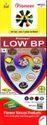 Low BP Care Juice