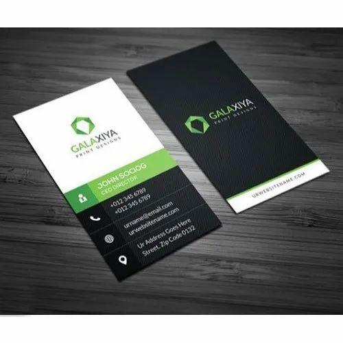 Printed Visiting Card