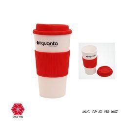 Travel Coffee Mug-139-JG-150-160Z-Red