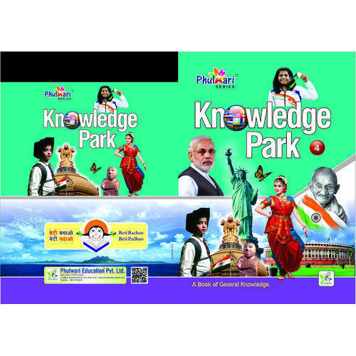 3rd Class General Knowledge Book
