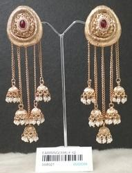 Antique Hanging Jhumka Earrings