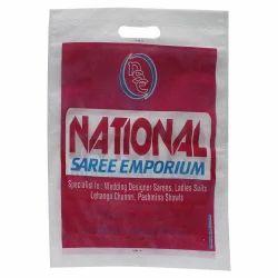 Shopping Non Woven Printed Bag