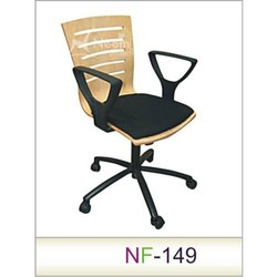 NF-149 Wood Back Rotatable Conference Chair