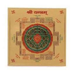Varun Yantra (Energized) Gold Plated