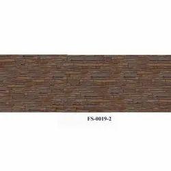 FS-0019-2 Parking Tile