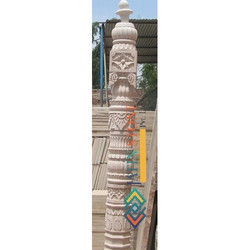 Pillar With Detailed Carving