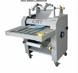 Double Side Thermal Lamination Machine GBT 720/ 28
