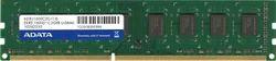 DESKTOP DDR3 U-DIMM RAM