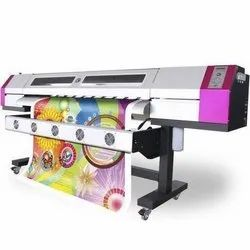 Vinyl Digital Banner Printing Services, in Pan India