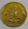 Lakshmi Copper Coin