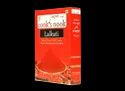 Cooks Nook Lalkuti Coarse Ground Chilli Powder