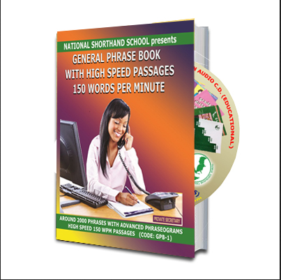 General Phrase Book With Audio Cd