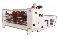 Chain Feeding Rotary Slotting Machine
