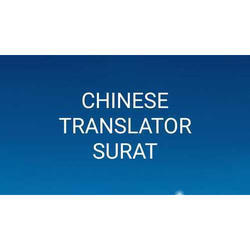 Chinese Translation Service In Surat
