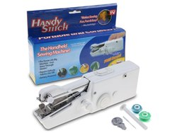 Portable Sewing Machine at Best Price in India