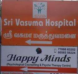 Female Family Counseling in Ramanathapuram, Coimbatore