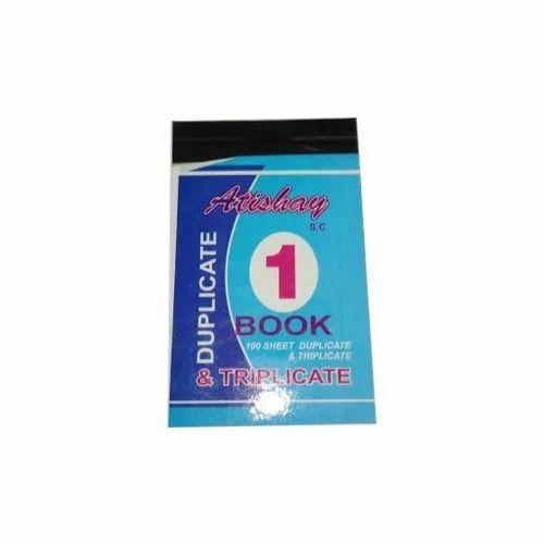Atishay Triplicate Invoice Books