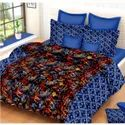 Fancy Cotton Double Bed Sheet