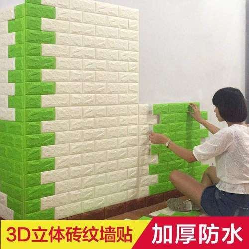 2.5 f x 2.7 f 3d wall stickers pvc, rs 45 /square feet, vensai