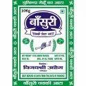 Indian Wheat 10 Kg Basuri Chakii Fresh Atta, 1 Months, Packaging Type: Pp Bag