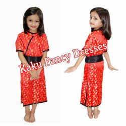 Kids Chinese Girl Costume