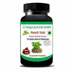 Panch Tulsi Capsule to Increase Body Immunity.