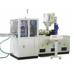 Plastic Bottle Cap Moulding Machine