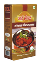 ICL Special Meat Masala