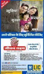 Endowment Plan, 18 To 50, 933 - Jeevan Lakshya