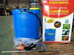 20L Water Pump Electric Sprayer