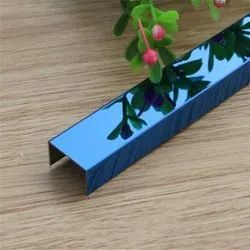 25mm U Profile Mirror PVD Coated Decorative