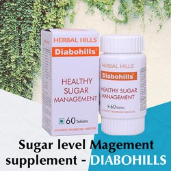 Diabetes Tablets- Healthy Sugar Level Management Formula - Diabohills 60 Tablets