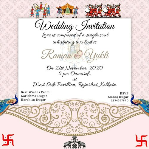 Wedding Ecards Invitation: Designer Hindu Wedding Ecard At Rs 499 /number