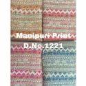 Manipuri Silk Textile Printed Fabric