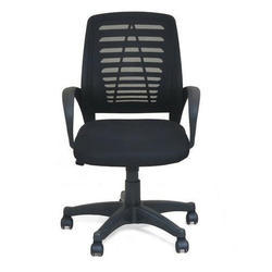 Revolving Office Mesh Chair